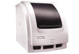 Mx3000P QPCR System